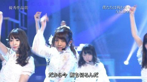 【大定期】れなっちがレコード大賞で見つかった!!!!!!【AKB48・加藤玲奈】