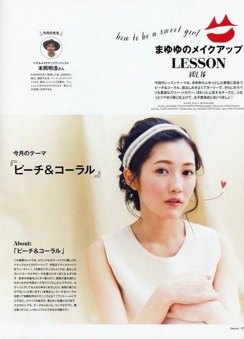【画像】ピーチ & コーラル【渡辺麻友 まゆゆ 画像 グラビア 水着 写真最新 雑誌 無料 GIF アイドル AKB48】