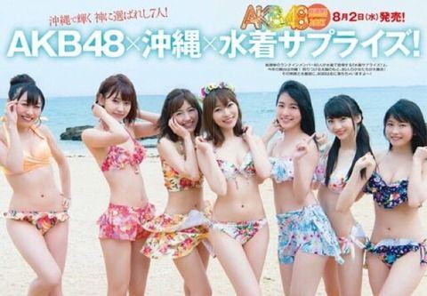 【AKB48総選挙】水着サプライズ神7の画像がキタ━━━(゚∀゚)━━━!!