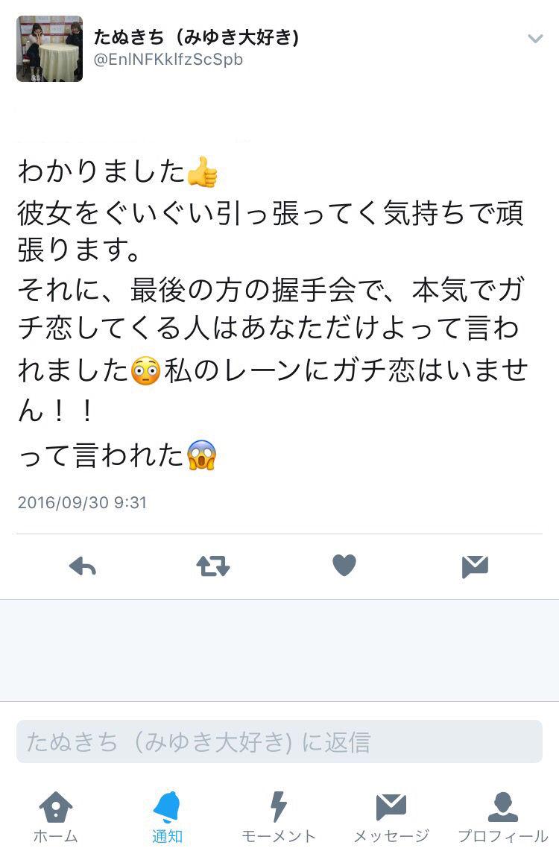 【画像あり】 (゚Д゚)スッ、スゲー!!【NMB48】