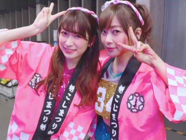 HKT48指原莉乃「あかりん、自分で編集してるって聞いて余計に応援している」
