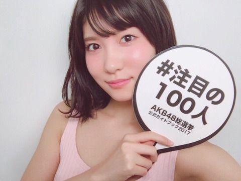 【AKB48】谷口めぐって顔は可愛いんだけど何か惜しいよな