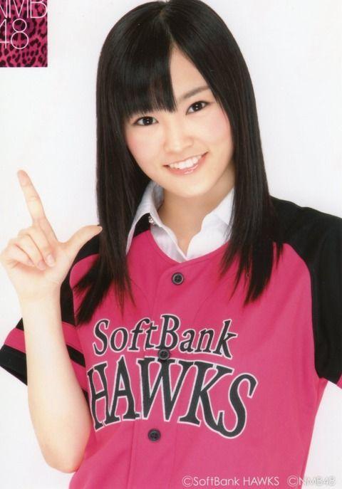 【悲報】山本彩さん、福岡ソフトバンクホークスを応援…?【NMB48】
