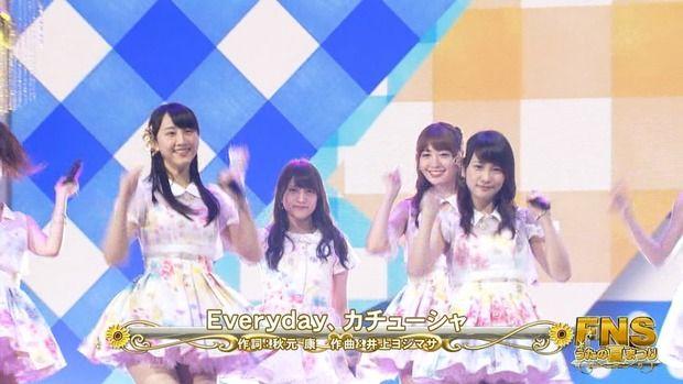 FNSうたの夏まつり実況スレ「川栄李奈AKB48として最後のTV生出演、AKB48が「Everyday、カチューシャ 」を披露」のまとめ(キャプチャ画像あり)