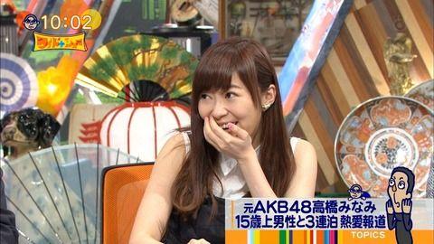 【ワイドナショー】松本の「三泊は多すぎw」に指原「10年間我慢してたんでw」