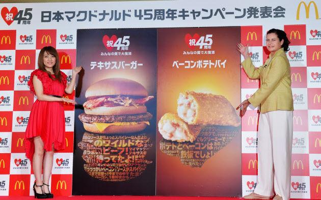 【朗報】高橋みなみ、マクドナルドのサラ・カサノバCEOとツーショット!【元AKB48】