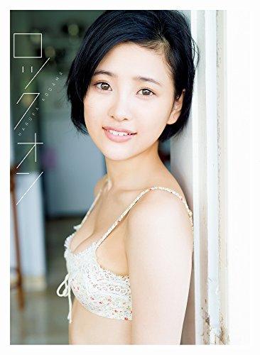 【HKT48】3トップの写真集を買った結果wwwwwww【朝長美桜・宮脇咲良・兒玉遥】
