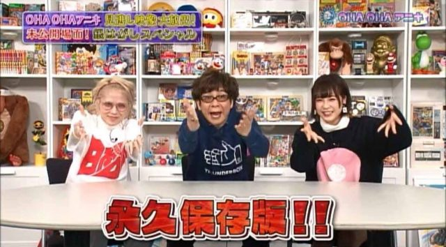 「OHA OHA アニキ」爆アツ総集編2 名人&コロコロ漫画VSガンダム未公開SP [12/29 26:05~]