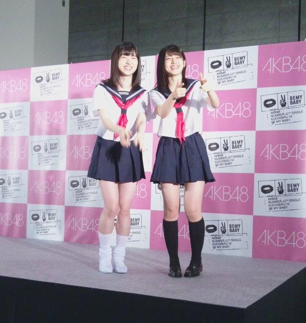 【AKB48フォトセッション】岩立沙穂と村山彩希の制服プレイの店、10秒で1646円です。【ゆいりー/さっほー】