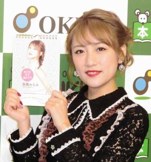 【元AKB48】高橋みなみ「(NHK紅白歌合戦選抜落ちメンバーは)私のカウントダウンライブに出ればいい」【たかみな】