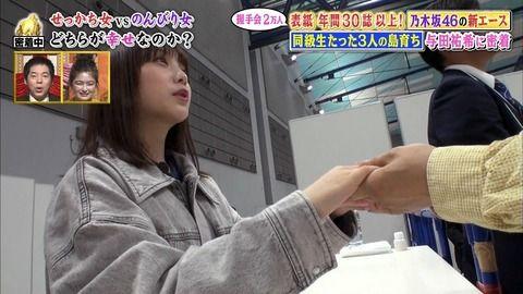 乃木坂エースさんの握手がこちら。こんなの絶対好きになっちゃうやん・・・