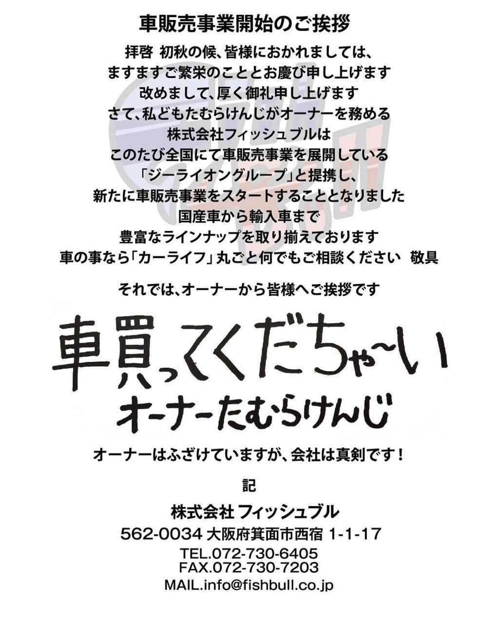 【画像あり】 NMB48次世代エース太田夢莉、須藤凜々花が語る「最近のNMBって真面目」【NMB48】