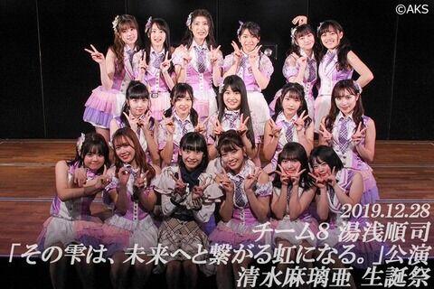 【悲報】チーム8さん、年明けから休日のAKB48劇場を占拠しまくる