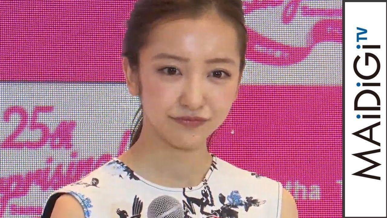 【動画】板野友美、自身の25周年でアンサーソング構想?タイトルは「from T」(MAiDiGiTV)