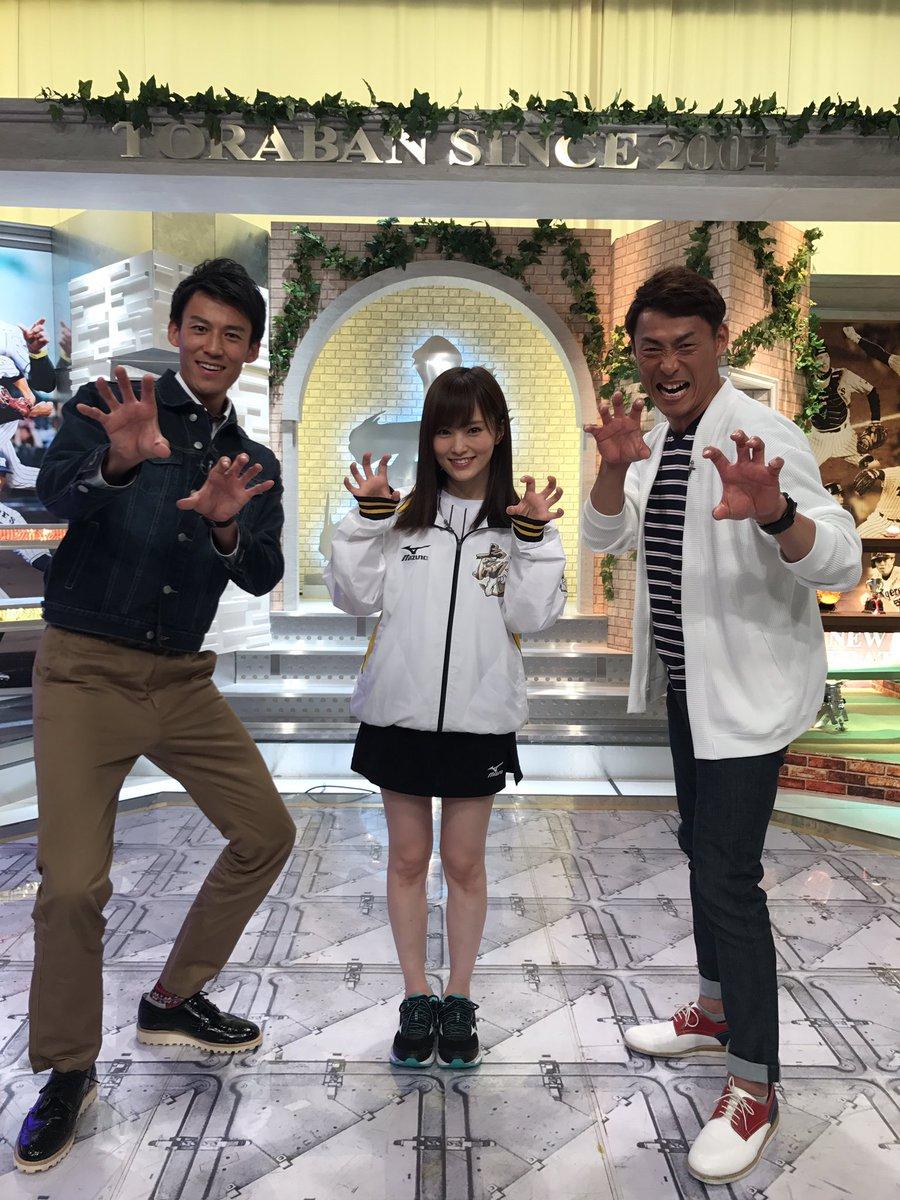 【画像あり】 このあと深夜1時〜は虎バン!【NMB48】