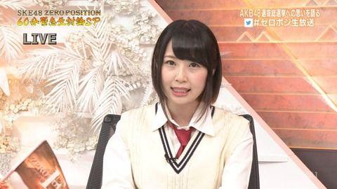 【SKE48】高柳明音「総選挙で選抜に入ったけどそこまで状況が変わらなかった」
