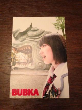【画像あり】 そうそう、コイツがID隠しのヒラメ太田オタのクズ【NMB48】