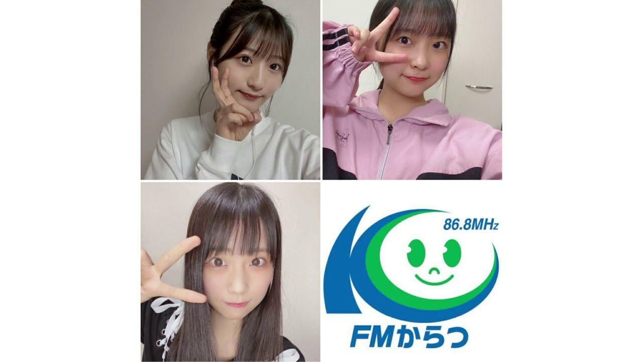 【音声】FMからつ「HKT発からつGO」#9【2020.5.27 OA】