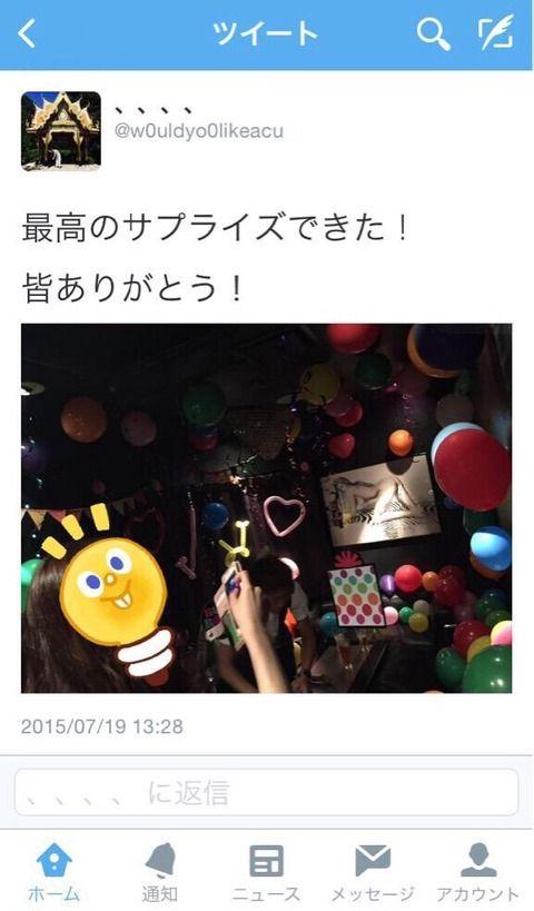 【悲報】乃木坂46斉藤優里、若手俳優と熱愛発覚か?