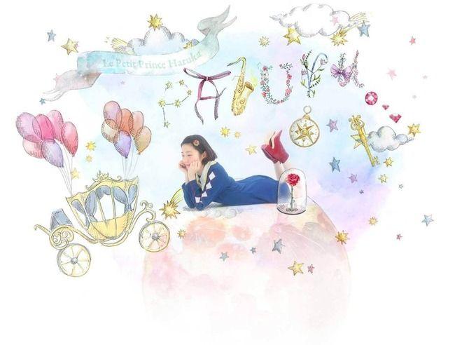 【元AKB48】島崎遥香ファンクラブ及び特設サイト開設きたーー【ぱるる】