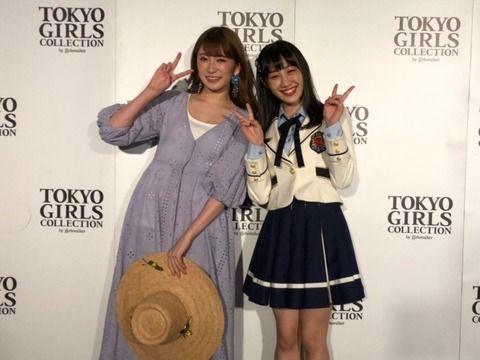 【朗報】NMB48ドラフト3期研究生の南羽諒が東京ガールズコレクションに出演!