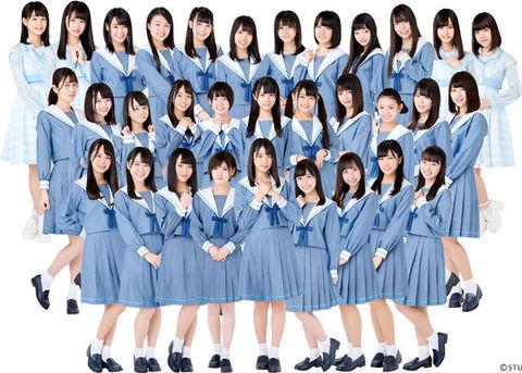 本日17時より、STU48「2周年記念コンサート」独占生中継【税込540円】