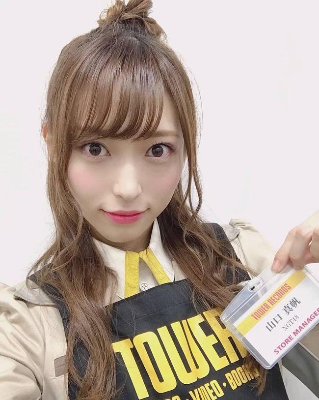 【Xデー】4月1日に山口真帆卒業でNGT48が完全に終わるという風潮?【まほほん】