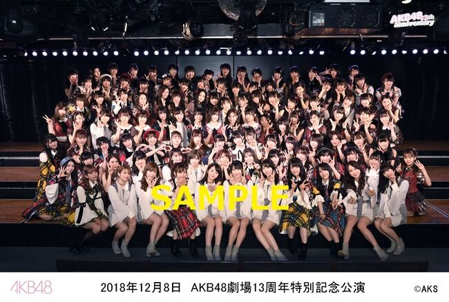 【全力予想】AKB48 14周年記念公演(12月8日)でありそうな事を予想するスレ