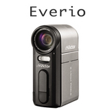 Everio GZ-MC100