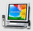 VALUESTAR SR VR700/EG