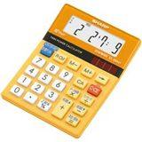 EL-BM41-DX オレンジ 計算ドリル付き エルシーメイト電卓