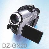 DZ-GX20