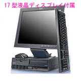 ThinkCentre A50 N320T7S