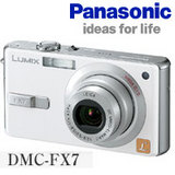 Lumix DMC-FX7