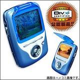 Arex PocketMX typeH
