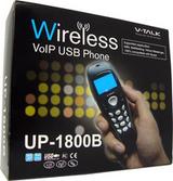 Wireless VoIP USB Phone V-TALK UP-1800B