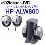 HP-ALW800
