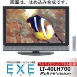 EXE(エグゼ) LT-40LH700