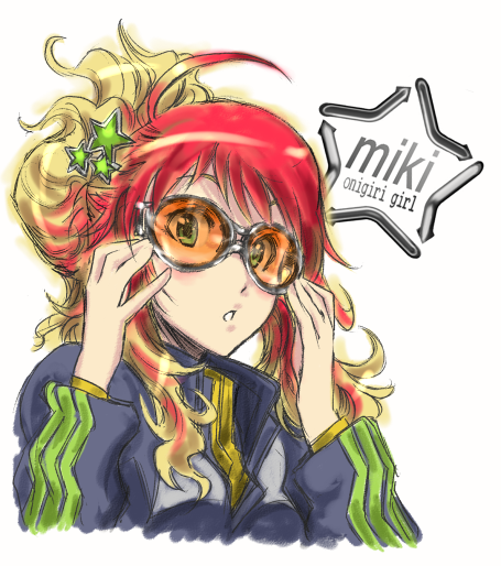 mikidive