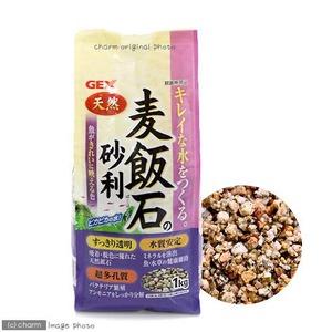 GEX 麦飯石の砂利 1㎏