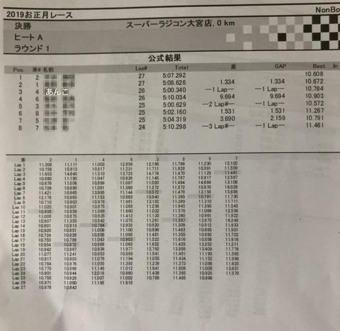 S__40345611のコピー