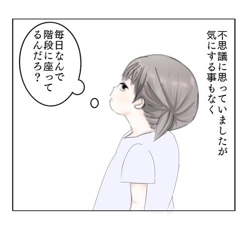 IMG_1013