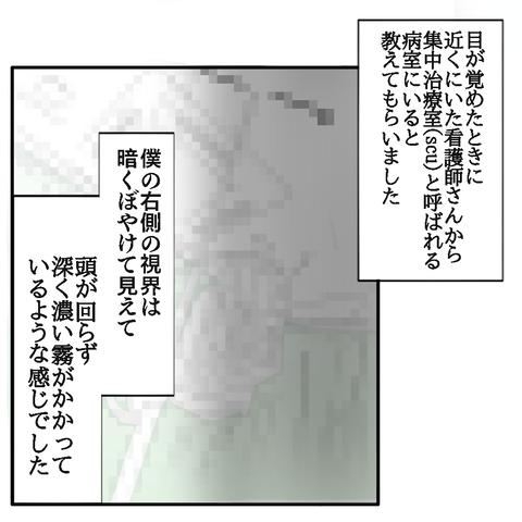 IMG_1494