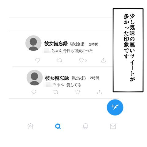 IMG_1311