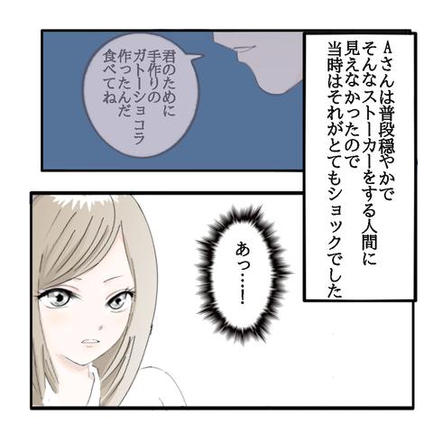 IMG_1321