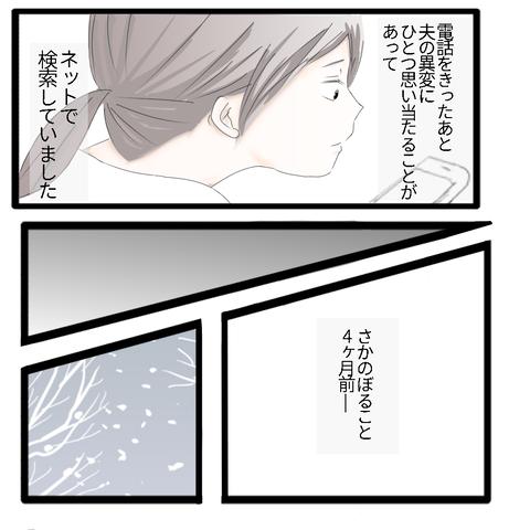 IMG_0586