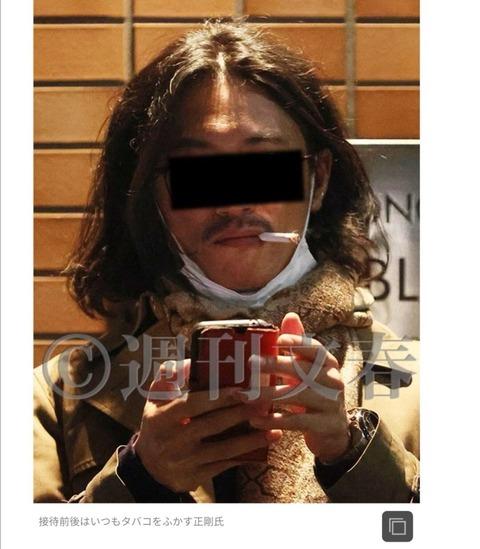 【画像】菅義偉総理の長男がこちらwwwwまるでヤカラと話題にwwwの画像
