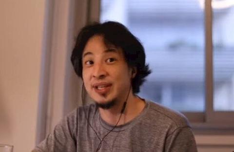 ひろゆき「林真須美さんは無罪、真犯人は近所の小学生」の画像