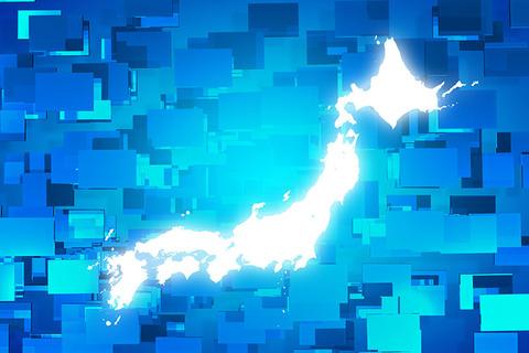 もう「日本の技術は世界一ィッ!!」って言えるものなんてほとんど無いよね?の画像