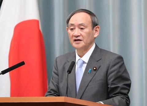 【速報】首相官邸職員がコロナ感染の画像